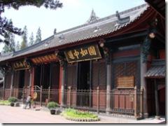 Wenshu Yuan, Sakyamuni Hall