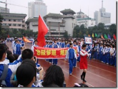Class 6 marching at the opening ceremony of the sports day