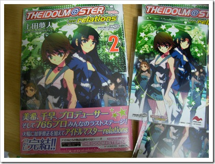 THE IDOLM@STER Relations(2)とブロマイド