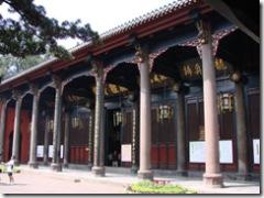 Wenshu Yuan, Tripitaka Pavilion