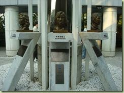 抗SARS纪念碑